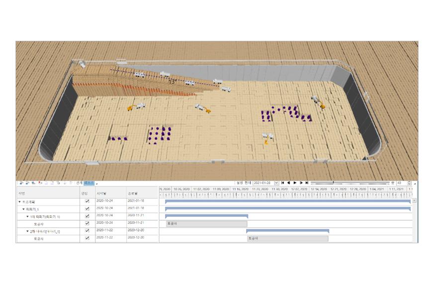 토공사 계획 이미지